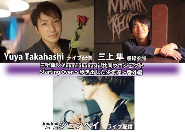 5/15千葉Sound Stream sakura配信ライブチケット発売中!