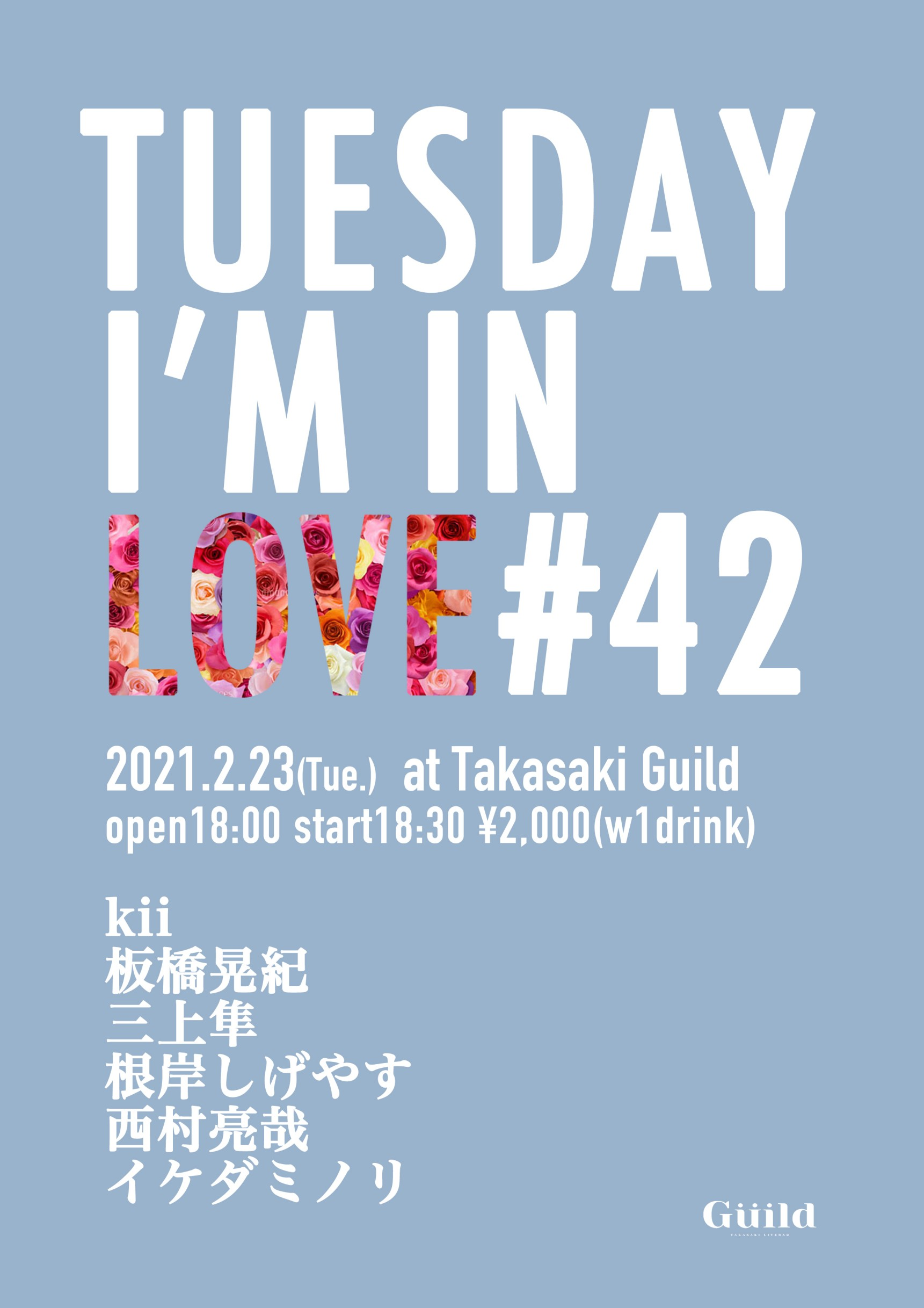 TUESDAY I'M IN LOVE#42