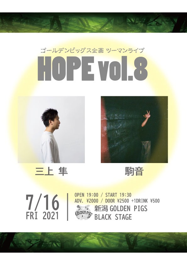 GOLDEN PIGS PRE. 2MAN LIVE 「HOPE vol.8」